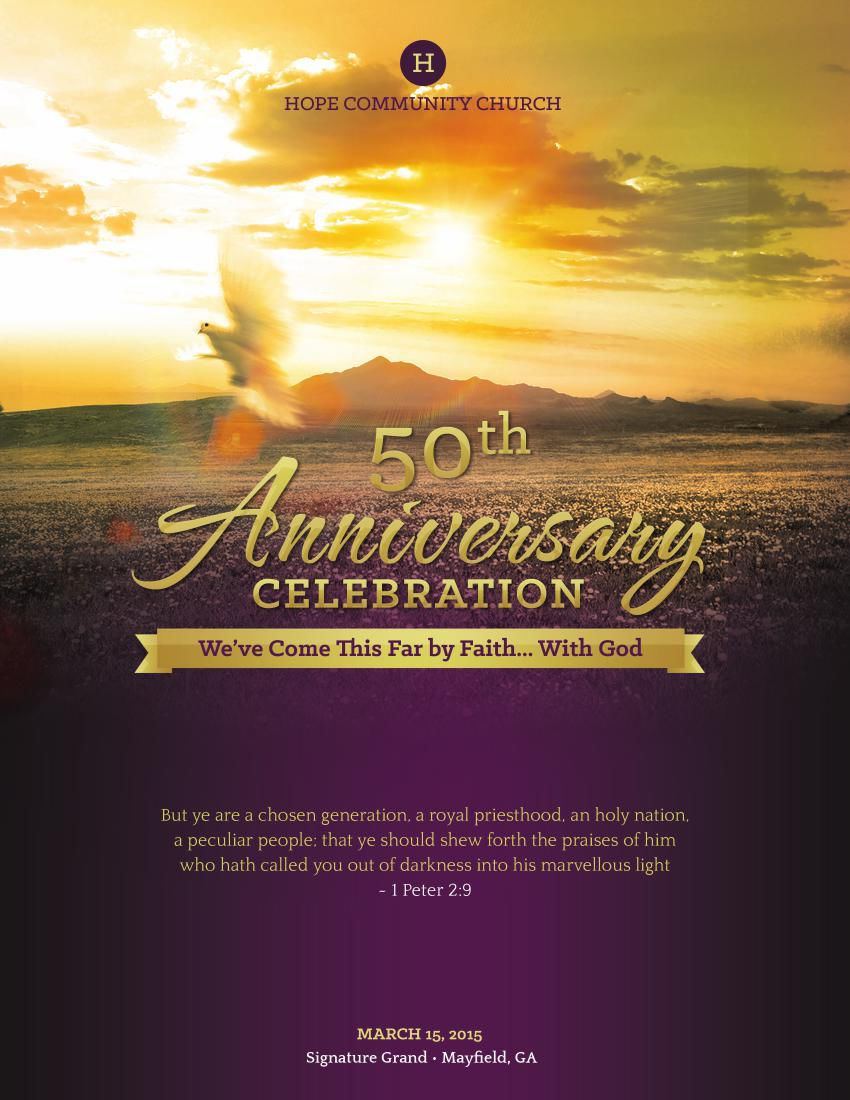 Church Anniversary Service Program Large Template by ...
