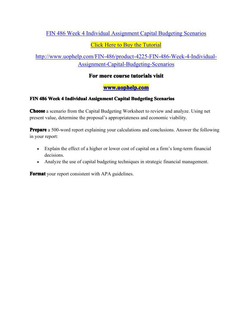 essay about university library video