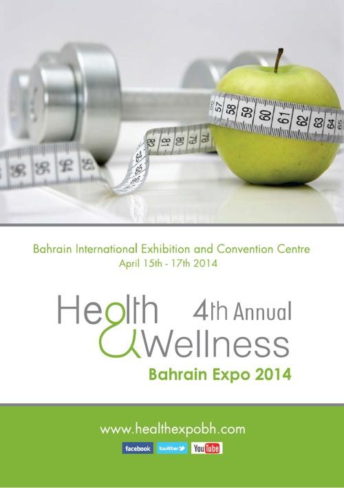 Copy of Health & Wellness Expo 2014