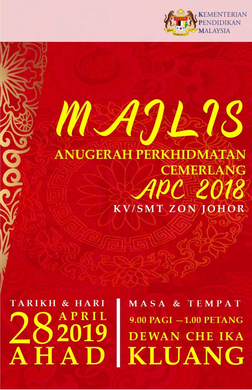 Buku Program Anugerah Perkhidmatan Cemerlang Apc 2018 By Kvkluang Flipsnack